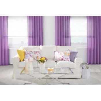 Violetinė svetainė